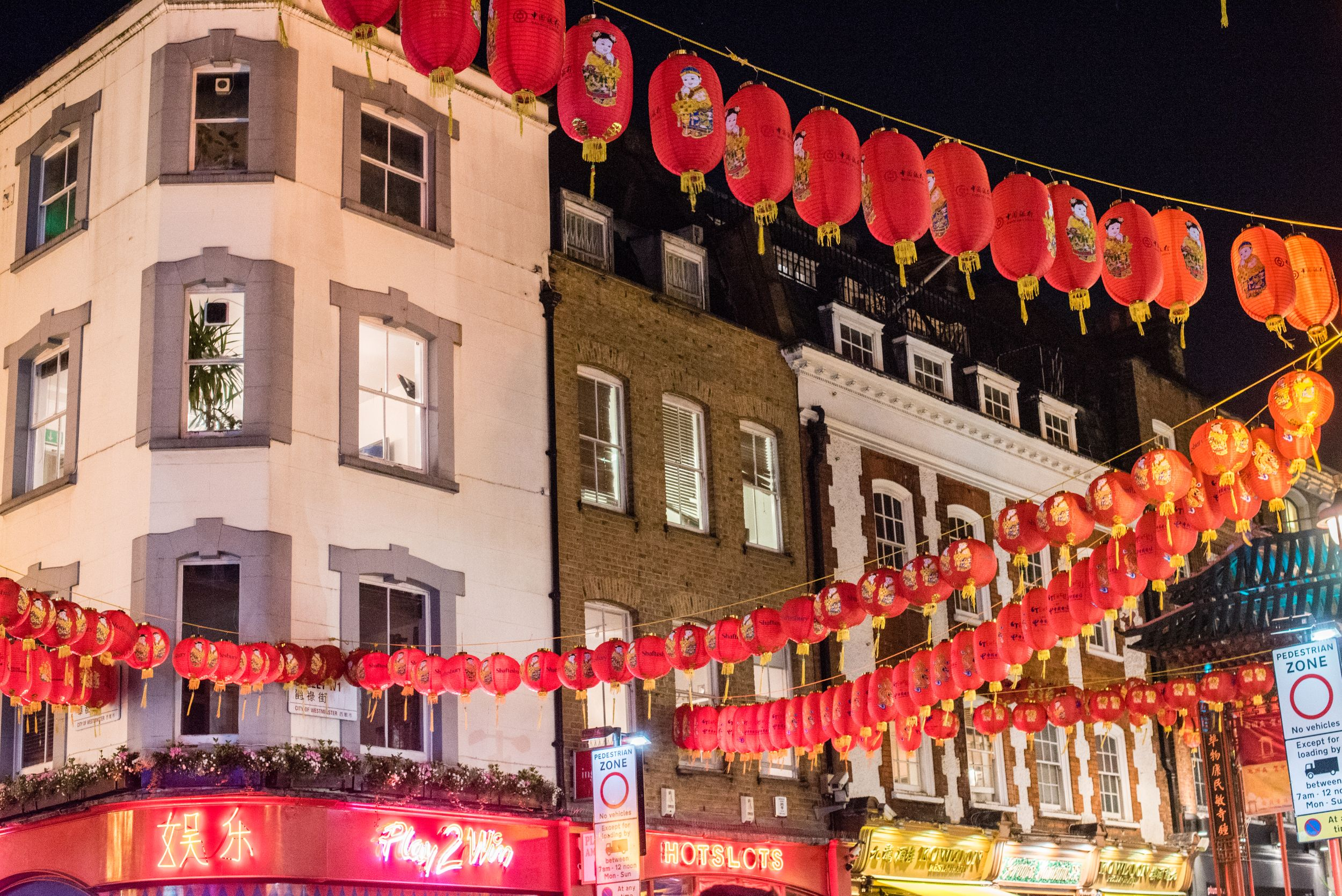 Festive image of  Chinese Lanterns strung in London's Chinatown