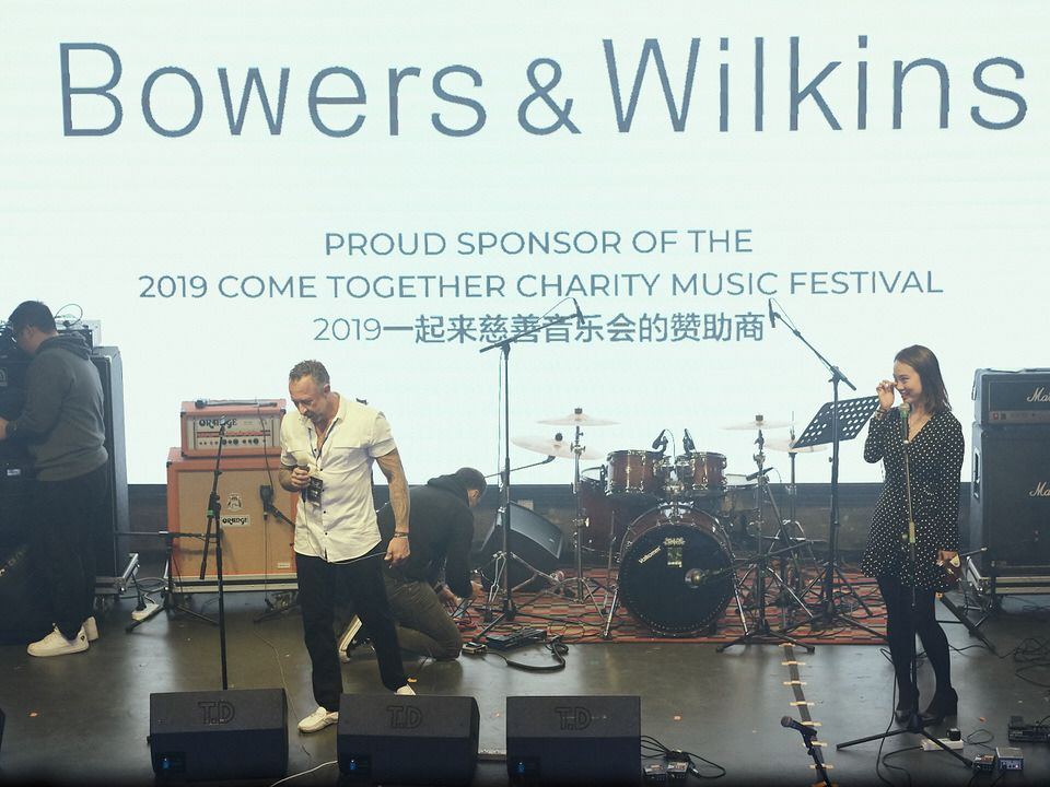 Andy Board Manager Bowers & Wilkins Audio Zhuhai Manufacturing charity sponsorship organiser CTC Come Together 2019